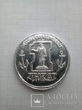 Адин серебряный дюкат. Одесса, фото №3
