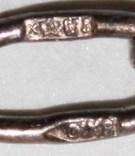 Серебрянный кулон СССР (проба 875.,8хю), фото №4