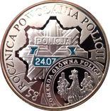 Польша 10 злотых, 2004 85 лет полиции Польши,серебро,С6, фото №2