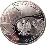 Польша 10 злотых, 2004 85 лет полиции Польши,серебро,С6, фото №3