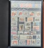 Полный комплект марок СССР 1961 - 1991 года.