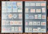 Полный комплект марок СССР 1961 - 1991 года. фото 2