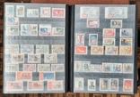 Полный комплект марок СССР 1961 - 1991 года. фото 3