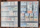 Полный комплект марок СССР 1961 - 1991 года. фото 5