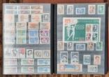 Полный комплект марок СССР 1961 - 1991 года. фото 8