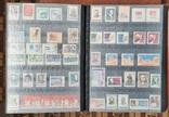 Полный комплект марок СССР 1961 - 1991 года. фото 9
