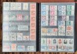 Полный комплект марок СССР 1961 - 1991 года. фото 10