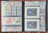 Полный комплект марок СССР 1961 - 1991 года. фото 12