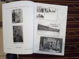 Кієвь  на столітніх листівках, фото №3
