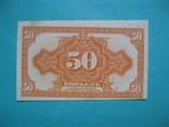 50 копеек Медведев
