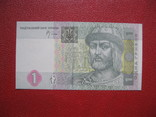 1 гривна 2005 UNC