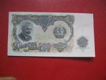 200 лева 1951