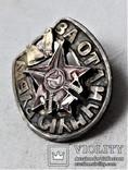 Знак За Отличную Рубку, для кавалерии и конной артиллерии, копия, №248, фото №11