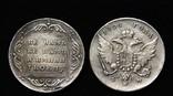 1 рубль 1796 год рубль БМ с орлом копия павла 1, фото №2