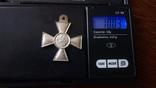Знак отличия военного ордена святого Георгия серебро Копия Штамп до 2001 года, фото №3