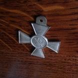 Знак отличия военного ордена святого Георгия серебро Копия Штамп до 2001 года, фото №4