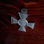 Знак отличия военного ордена святого Георгия серебро Копия Штамп до 2001 года, фото №5