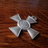 Знак отличия военного ордена святого Георгия серебро Копия Штамп до 2001 года, фото №6
