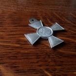 Знак отличия военного ордена святого Георгия серебро Копия Штамп до 2001 года, фото №7