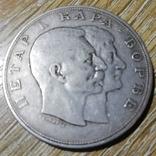 Сербия 5 динаров 1904 г., фото №3