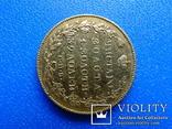 5 рублей. 1831 год. ПД, фото №4