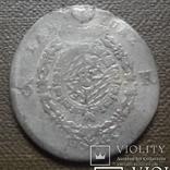 Бавария 6 крейцеров 1747 серебро (7,6,6), фото №3