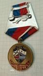 Академик Александров - служба защиты кораблей, фото №5