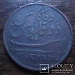 10 кэш 1805 Индия (лот 6.7)~, фото №2