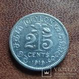 25 центов 1919 Цейлон серебро (М.3.59), фото №2