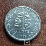 25 центов 1919 Цейлон серебро (М.3.59), фото №4