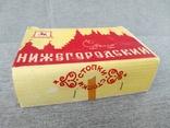 Стопки 6 шт. фарфор Нижегородский сувенир в родной упаковке, фото №7