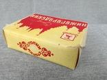 Стопки 6 шт. фарфор Нижегородский сувенир в родной упаковке, фото №8