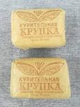 Курительная крупка табак махорка 1978 год СССР, фото №6
