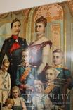 Император Вильгельм II с семьёй (награды) картина-литография, фото №2