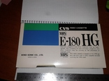 CVS Видеокасета VHS E-180, фото №4