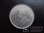 1 шиллинг 1924  Восточная  Африка  серебро   (,I.8.15), фото №3