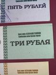 Внутрихозяйственные чеки 5,3 и 1 рубль с печатями предприятия, фото №6