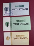 Внутрихозяйственные чеки 5,3 и 1 рубль с печатями предприятия, фото №9
