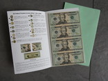 Неразрезанные 20 долларов 4 купюры 2013 год, фото №3