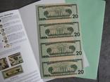 Неразрезанные 20 долларов 4 купюры 2013 год, фото №4