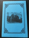 1888 Сагаль. Пространный еврейский катихизис. Иудаика, фото №10