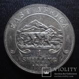 1 шиллинг  1925  Восточная Африка  серебро (.I.11.2), фото №2
