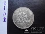 1 шиллинг  1925  Восточная Африка  серебро (.I.11.2), фото №5