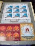 Лот марокРоссии за 2009г с блоками и малыми листами, фото №7
