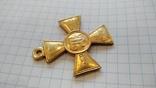 Георгиевский крест 2 степени №48563 пробивка см.видеообзор, фото №6