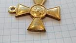 Георгиевский крест 2 степени №48563 пробивка см.видеообзор, фото №9