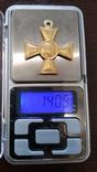 Георгиевский крест 2 степени №48563 пробивка см.видеообзор, фото №11