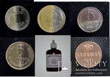 Засіб для хімічного полірування та чистки монет 100мл, фото №2