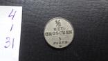 1/2  ньюгрошен 5 пфеннигов  1841  Саксония  серебро  ($4.1.31)~, фото №6