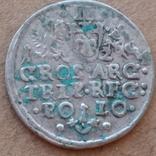 Трояк 1624г, фото №2